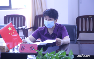 襄州区委常委、纪委书记陈红调研区教育局党风廉政建设等工作