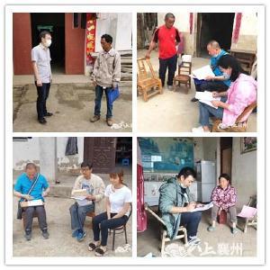 """襄州检察:干警""""点对点""""服务 助力脱贫攻坚"""
