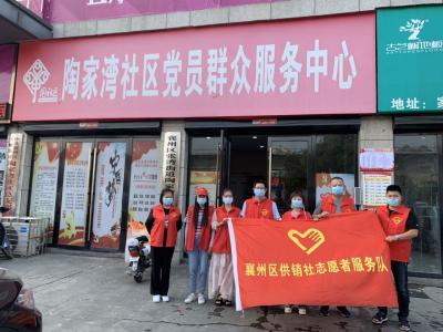 """襄州区供销社全员助力""""洁城行动"""""""