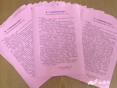 """襄州区卫健局:特别方式庆""""六一"""""""