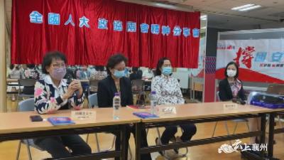 香港离岛妇联宣传香港维护国家安全立法 全力维护香港繁荣和国家安全