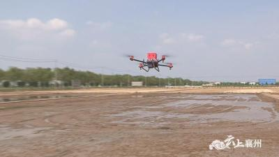 1分30秒1亩地!襄州无人机水稻直播