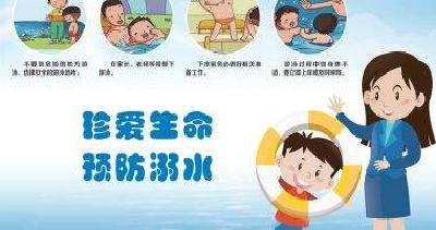 峪山镇人大关注青少年儿童防溺水工作