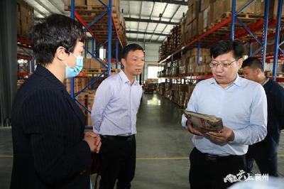 刘明锋:建设农产品示范园区 加大落实保障力度 提升群众满意度
