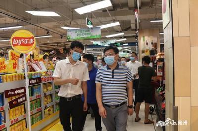 刘明锋 :加强节日期间食品监管 确保市民舌尖上的安全