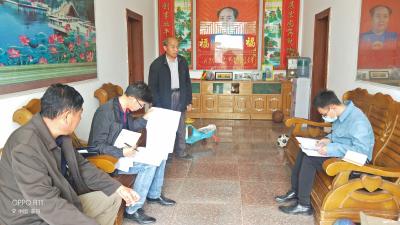 襄州区农业农村局督查5个镇2019年耕地地力保护补贴等落实情况
