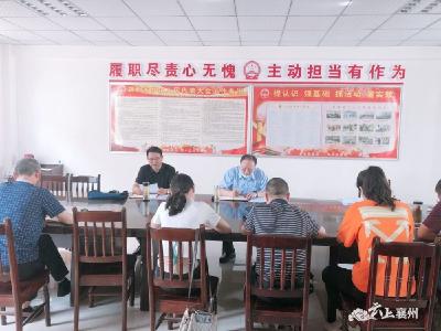 """襄州区积极推进农业统计""""双基""""建设工作"""