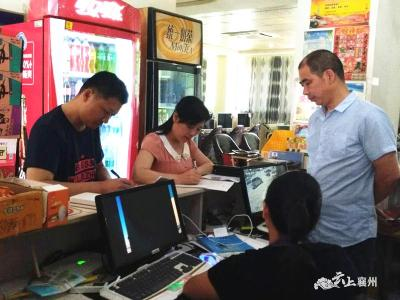 襄州区开展校园周边文化环境整治行动