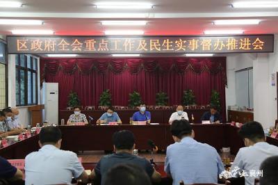 刘明锋:抓好政府全会重点工作 全力推进民生实事落实