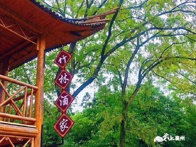 端午小长假,襄州区接待游客6.1万人次