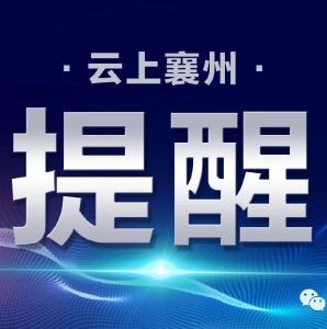 铁路部门公布进出北京列车免费退票措施