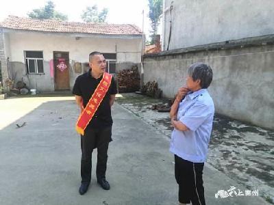 襄州区图书馆:入户宣传优惠政策 稳步推进精准扶贫