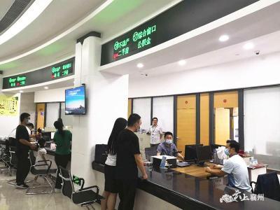 """襄州区开启不动产登记与公积金""""一窗联办""""新模式"""