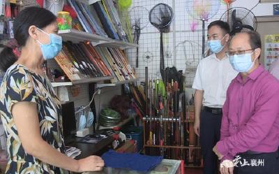 省农业农村厅到襄州区调研市州长江禁捕退捕建档立卡工作