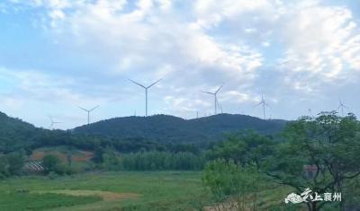 襄州今年获批指标全省第一 新能源发展开启加速模式