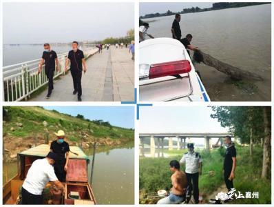 全面禁渔,襄州区农业农村局在行动!
