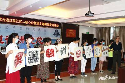 襄州区文化馆民间艺术进社区助力创文