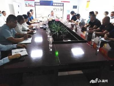 襄州区召开生猪代养模式培训会