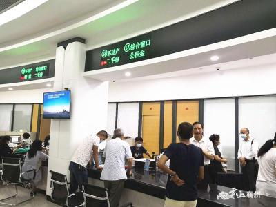 """最多跑一次!襄州区开启不动产登记与公积金""""一窗联办""""新模式"""
