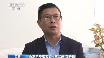 香港特区政府纾困计划为经济保驾护航
