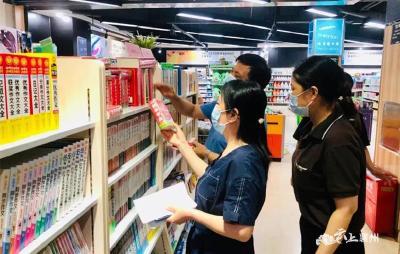 襄州区文旅局开展文化市场检查