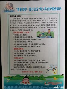共青团襄州区人社局总支部 开展2020年夏日青少年防溺水、安全自护工作