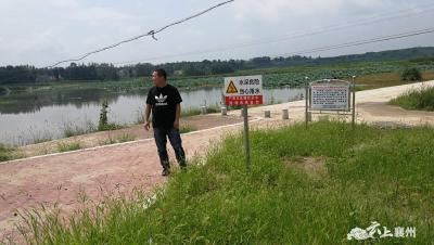 副局长任辉督查龙王镇中心小学防溺水工作