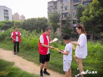 襄州一中:快乐暑假,防溺水安全、禁捕宣传不放假