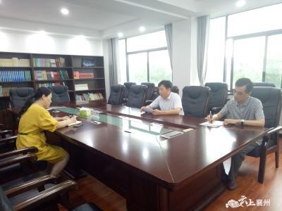 区自然资源和规划局党组书记对班子成员进行廉政谈话