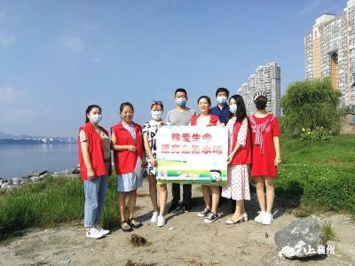 """襄州一中:快乐暑假,防溺水安全、禁捕宣传""""不放假"""""""