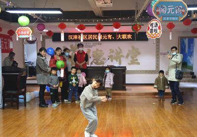 汉津社区:情满元宵 团团圆圆