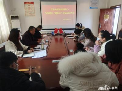 """区公检中心:召开作风建设""""服务年""""活动动员大会"""