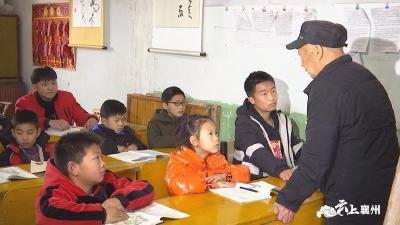 峪山镇退休老党员:情系儿童 践行雷锋精神