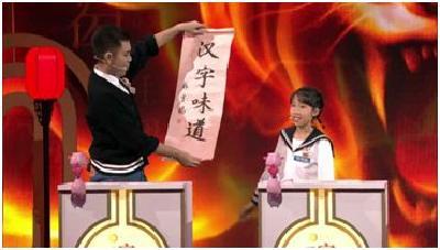 漢字味道|老師為何用紅色批改作業!