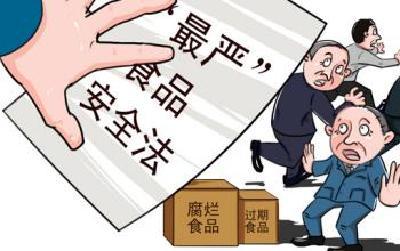 湖北首次对拒不履行食品安全行政处罚者实施拘留