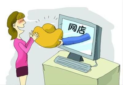 在汉开网店可享5000元补贴