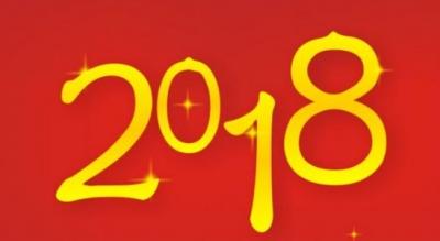 【思想品德】国内外重大时事政治新闻2018中 482x559 - 154kb - png