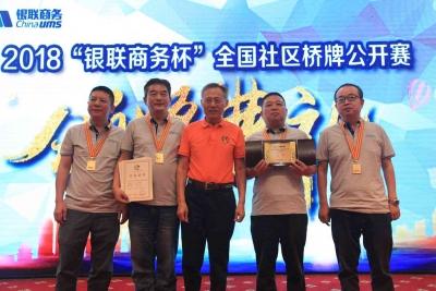 我市黄印村社区队夺得一项体育桂冠