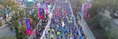 直播:2018荆州国际马拉松,开跑啦!
