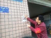 """西塞山前""""红袖""""飘 """"门前三包""""""""创文""""潮"""