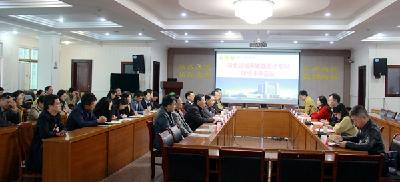 集团市中心医院临床输血科接受湖北省重点专科现场评审