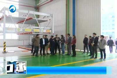 国开行考察黄石有轨电车项目