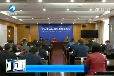2018年人大代表建议和政协提案办理情况新闻发布会召开
