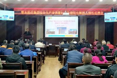鄂东医疗集团召开安全生产培训暨电梯困人演练观摩会