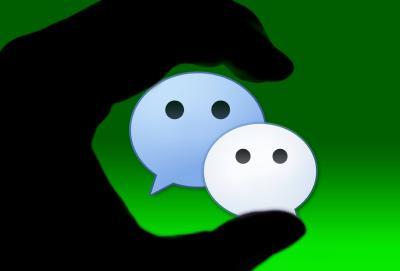 """微信账号被公开买卖 你的微信账号""""多少钱一斤""""?"""