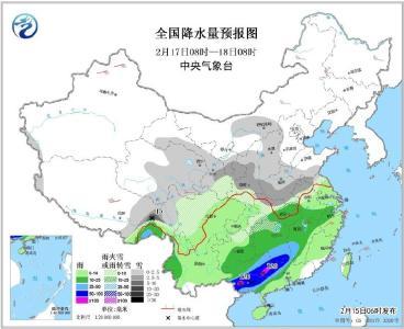 未来一周南方多阴雨天气 西北华北黄淮有降雪过程