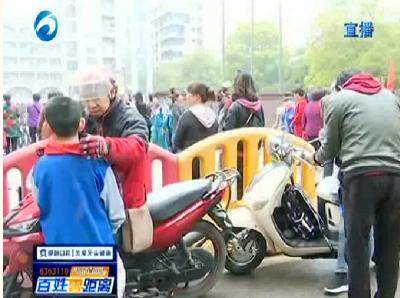 好好停车:别让送孩子上学 成为违停的借口