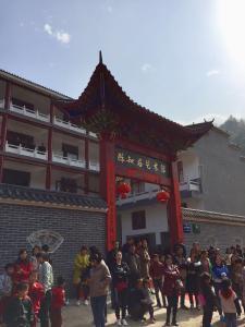 陈知君艺术馆画展在阳新龙泉村展出
