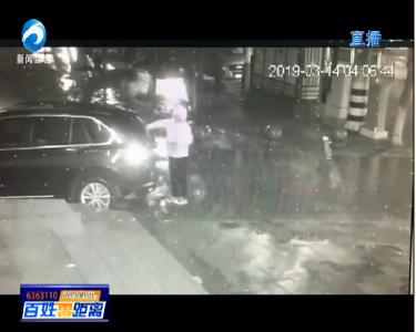 砸车盗窃50余起 警方当街抓嫌犯