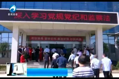 市交投集团:廉政文化进项目进工地